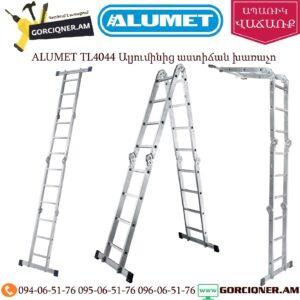 ALUMET TL4044 Ալյումինից ունիվերսալ աստիճան խառաչո