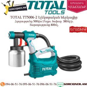 TOTAL TT5006-2 Էլեկտրական ներկացիր