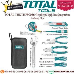 TOTAL THKTHP90086 Գործիքների հավաքածու