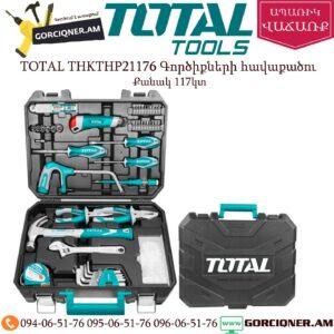 TOTAL THKTHP21176 Գործիքների հավաքածու