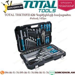 TOTAL THKTHP21426 Գործիքների հավաքածու