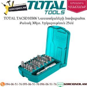 TOTAL TACSD10306 Նասատկաների հավաքածու