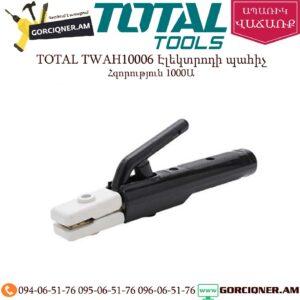 TOTAL TWAH10006 Էլեկտրոդի պահիչ