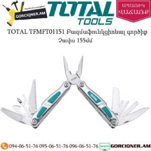 TOTAL TFMFT01151 Բազմաֆունկցիոնալ գործիք