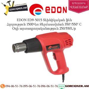 EDON ED9-5015 Տեխնիկական ֆեն