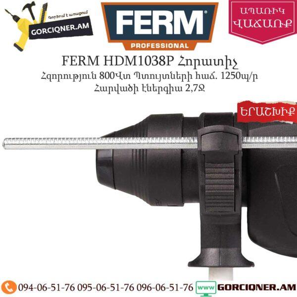 FERM HDM1038P Հորատիչ 800ՎՏ