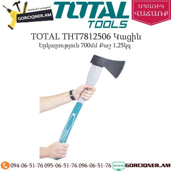 TOTAL THT7812506 Կացին