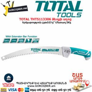 TOTAL THT5113306 Ձեռքի սղոց