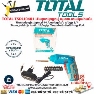 TOTAL TSDLI0401 Մարտկոցով պտուտակահան ԷԼԵԿՏՐԱԿԱՆ ԳՈՐԾԻՔՆԵՐ