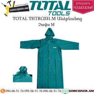 TOTAL THTRC031.M Անձրևանոց M չափս
