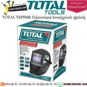 TOTAL TSP9306 Ավտոմատ եռակցման դիմակ
