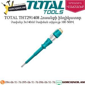 TOTAL THT291408 Հոսանքի ինդիկատոր 100-500Վ