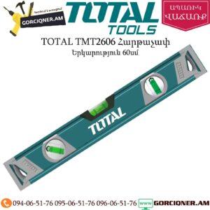 TOTAL TMT2606 Հարթաչափ 60սմ