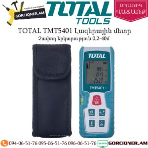 TOTAL TMT5401 Լազերային մետր 40մ