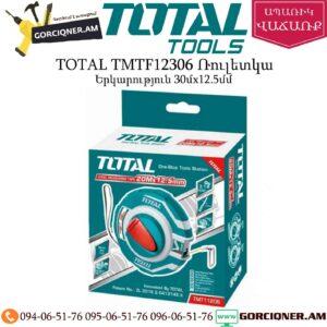 TOTAL TMTF12306 Ռուլետկա 20մx12,5մմ