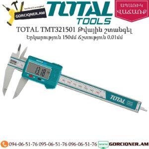 TOTAL TMT321501 Թվային շտանգել 150մմ