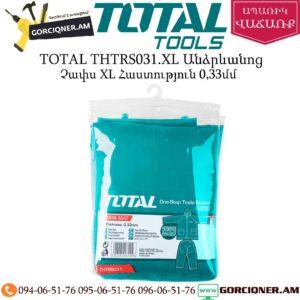 TOTAL THTRS031.XL Անձրևանոց XL չափս