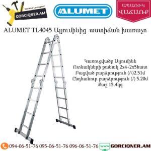 ALUMET TL4045 Ալյումինից ունիվերսալ աստիճան խառաչո