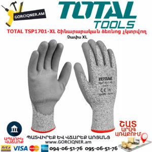 TOTAL TSP1701-XL Շինարարական ձեռնոց չկտրվող