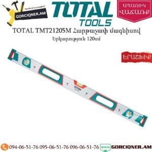 TOTAL TMT21205M Հարթաչափ մագնիսով 120սմ