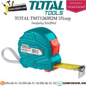 TOTAL TMT126352M Մետր 5մ/25մմ
