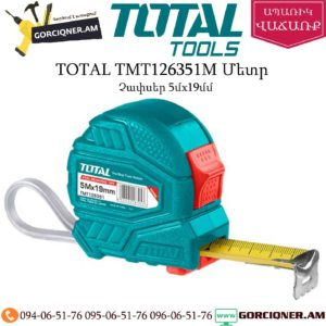 TOTAL TMT126351M Մետր 5մ/19մմ