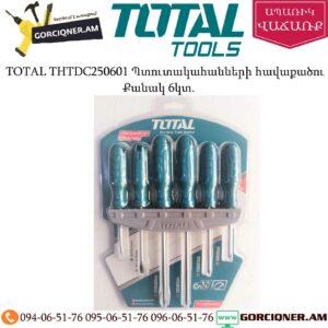 TOTAL THTDC250601 Պտուտակահանների հավաքածու