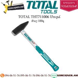 TOTAL THT711006 Մուրճ 100գ