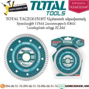 TOTAL TAC2131151HT Ալմաստե սկավառակ