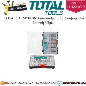 TOTAL TACSD30326 Պտուտակահանի հավաքածու