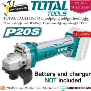 TOTAL TAGLI1151 Մարտկոցով անկյունային հղկող մեքենա 20Վ