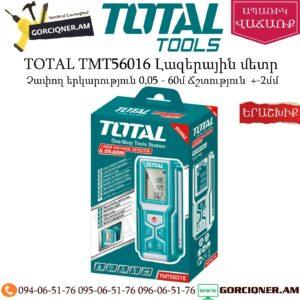TOTAL TMT56016 Լազերային մետր 60մ