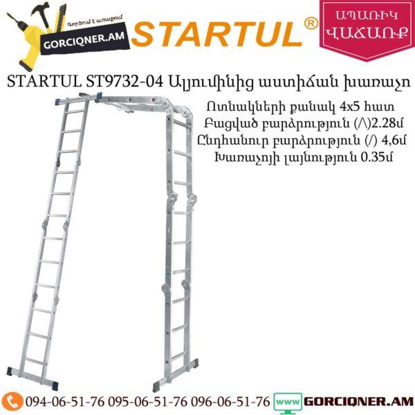 STARTUL ST9732-04 Ալյումինից ունիվերսալ աստիճան խառաչո