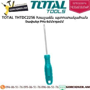 TOTAL THTDC2256 Խաչաձև պտուտակահան