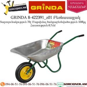 GRINDA 8-422391_z01 Բեռնասայլակ