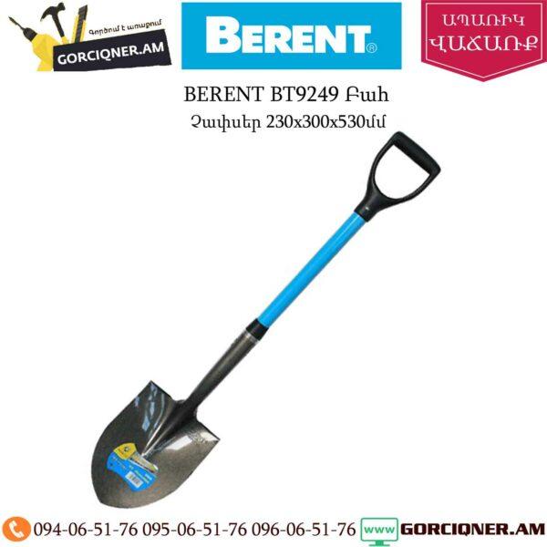 BERENT BT9249 Բահ