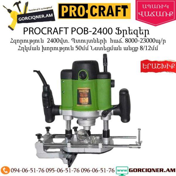 PROCRAFT POB-2400 Ֆրեզեր