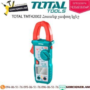 TOTAL TMT42002 Հոսանք չափող կլեշ 600Վ