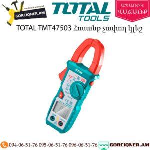 TOTAL TMT47503 Հոսանք չափող կլեշ 600Վ
