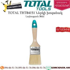 TOTAL THT84151 Ներկի խոզանակ 38մմ