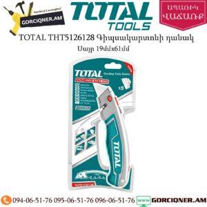 TOTAL THT5126128 Գիպսակարտոնի դանակ
