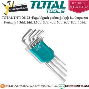 TOTAL THT106192 Վեցանկյուն բանալիների հավաքածու