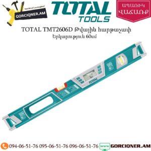 TOTAL TMT2606D Թվային հարթաչափ