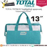 TOTAL THT26131 Գործիքների պայուսակ 32.5սմ
