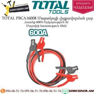 TOTAL PBCA16008 Մեքենայի մարտկոցի լիցքավորման լար 600Ա