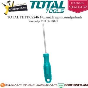 TOTAL THTDC2246 Խաչաձև պտուտակահան