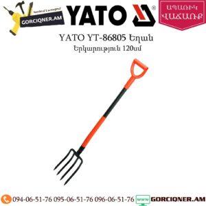 YATO YT-86805 Եղան
