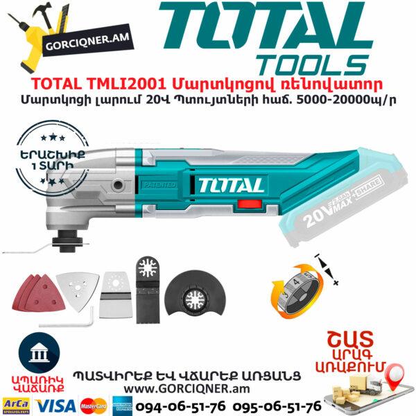 TOTAL TMLI2001 Մարտկոցով ռենովատոր