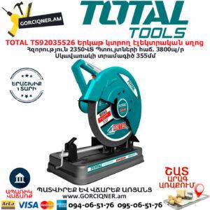 TOTAL TS92035526 Երկաթ կտրող էլեկտրական սղոցԷԼԵԿՏՐԱԿԱՆ ԳՈՐԾԻՔՆԵՐ