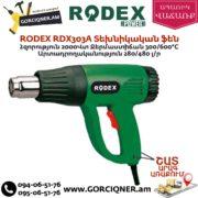 RODEX RDX303A Տեխնիկական ֆեն 2000Վտ